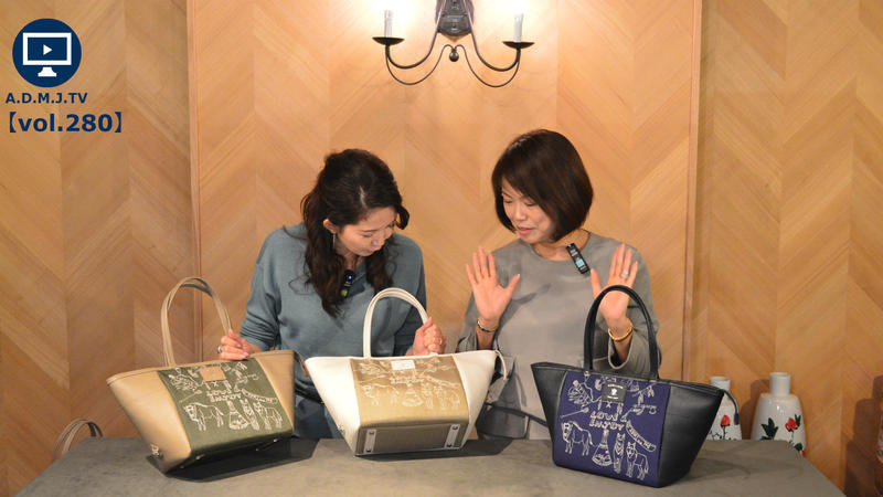 A.D.M.J.TV【vol.280】20SS LOVE & ENJOY FASTENERTOTEBAG