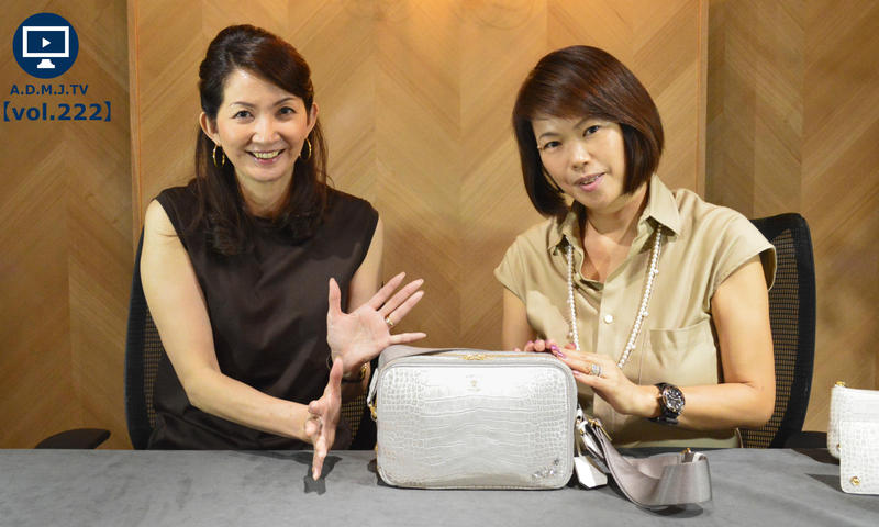 A.D.M.J.TV【vol.222】CROCOEMBOSSING/SWAROVSKI・CRYSTALS SQUARE SHOULDERBAG