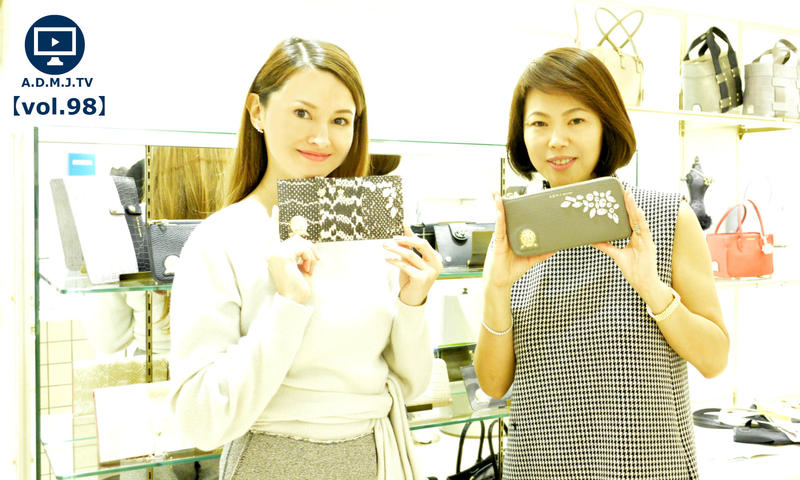 A.D.M.J.TV【vol.98】MATSUYA GINZA PICK UP WALLET