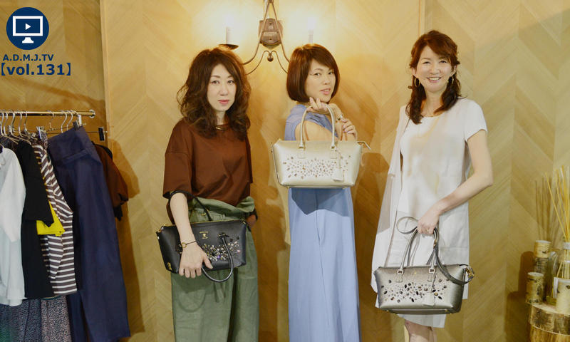 A.D.M.J.TV【vol.131】SHIRINKLEATHER SWARO FASTENER TOTEBAG