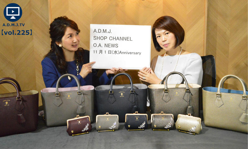 A.D.M.J.TV【vol.225】SHOP CHANNEL ANNIVERSARY