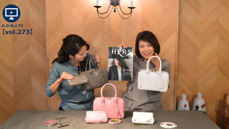 A.D.M.J.TV【vol.273】HERS GREEN LABEL Collab. Ⅱ BAG & WALLET