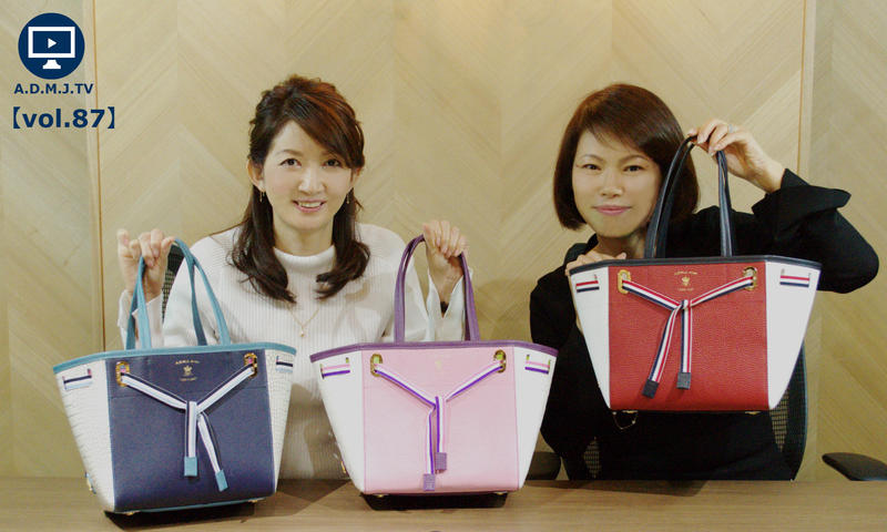 A.D.M.J.【vol.87】TRICOLOR CONCLUSION TOTEBAG 23cm