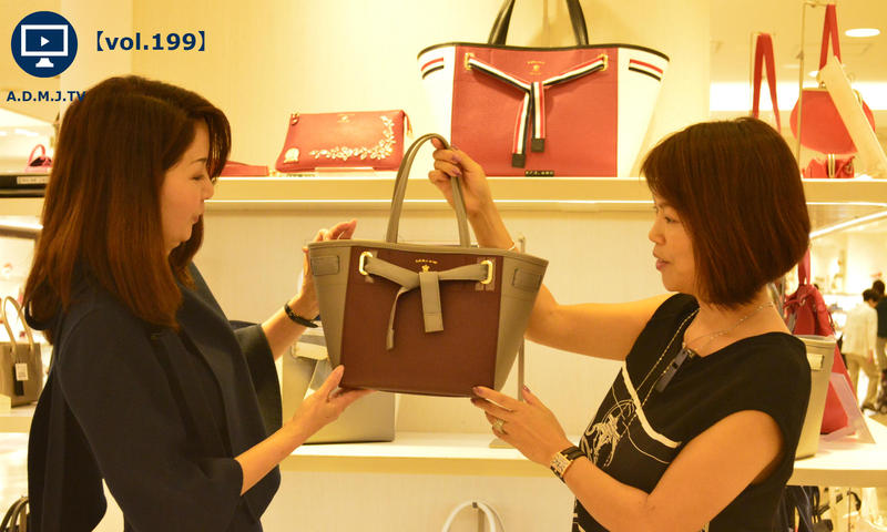 A.D.M.J.TV【vol.199】DANUBIO BI-COLOR CONCLUSION TOTEBAG 23cm@大阪髙島屋