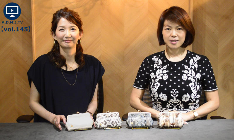 A.D.M.J.TV【vol.145】SNAKELEATHER COIN PURSE