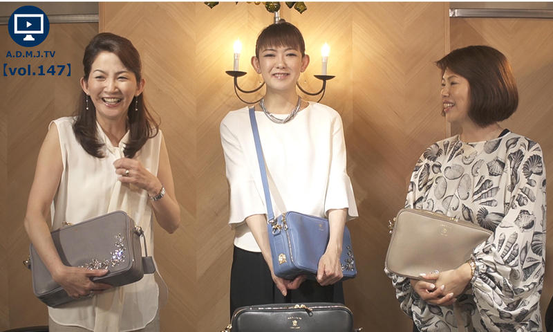 A.D.M.J.TV【vol.147】SHOULDERBAG ASATO SHIZUKI version