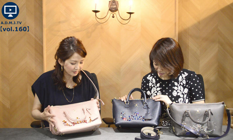 A.D.M.J.TV【vol.160】SHRINKLEATHER SWARO FASTENER TOTEBAG