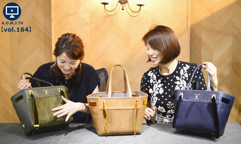 A.D.M.J.TV【vol.164】SUEDE CONCLUSION TOTEBAG 23cm