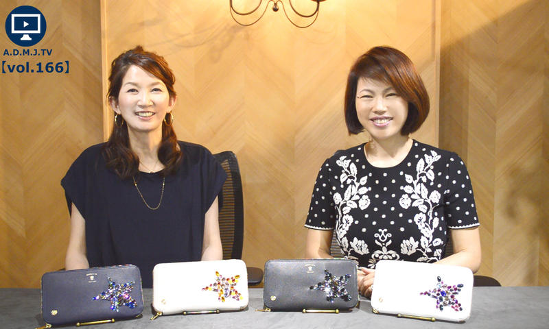 A.D.M.J.TV【vol.166】DERBY LUX STELLAMOTIF ROUND WALLET