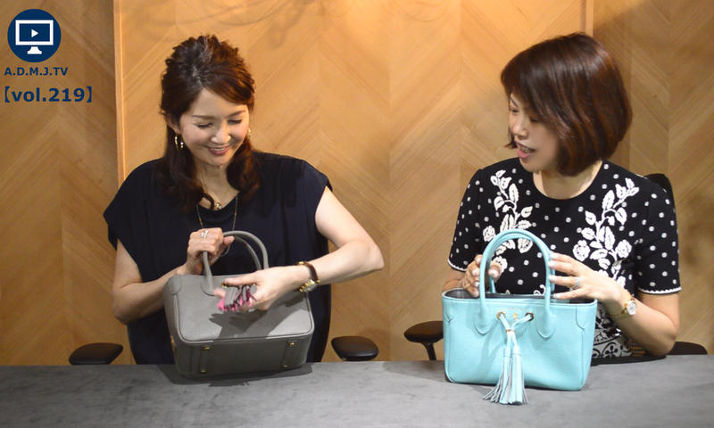 A.D.M.J.TV【vol.219】SHRINKLEATHER TASSEL MINI TOTEBAG