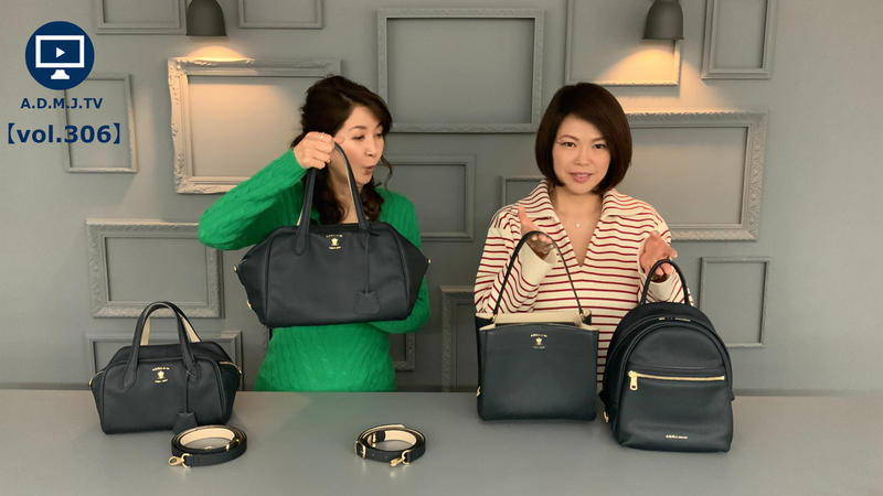 A.D.M.JTV【vol.306】20SA The Mozart Bag's