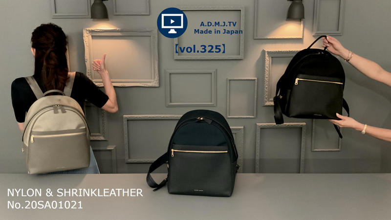 A.D.M.J.TV【vol.325】20SA01021 Nylon/Shrinkleather Backpack
