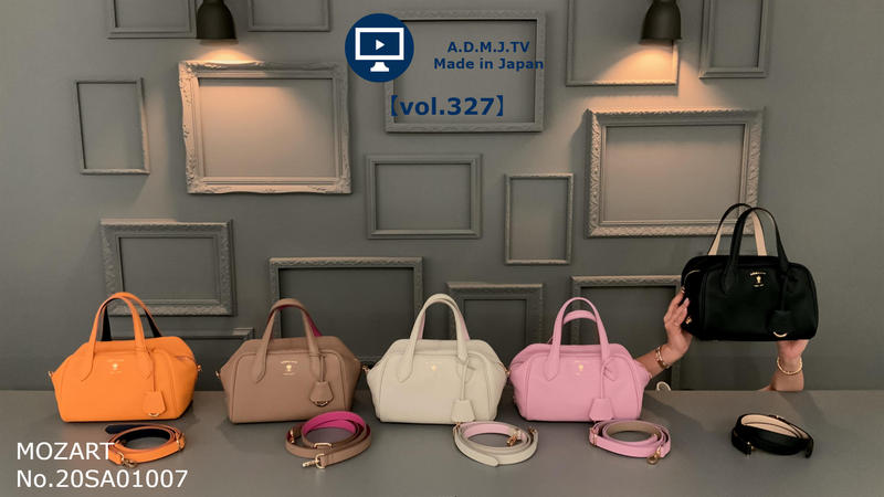 A.D.M.J.TV【vol.327】MOZART SOFT 2WAY BOSTONBAG 23cm