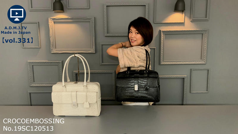 A.D.M.J.TV【vol.331】19SC120513 CROCOEMBOSSING ARTDECO BOSTONBAG 34cm