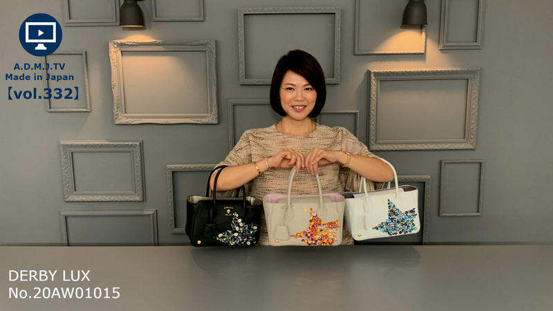 A.D.M.J.TV【vol.332】20AW01015 GRADATIONSTELLA MINITOTEBAG