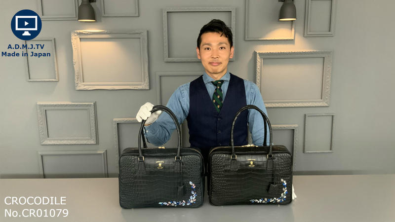 A.D.M.J.TV【vol.352】CR01079 CROCODILE BOSTONBAG 34cm