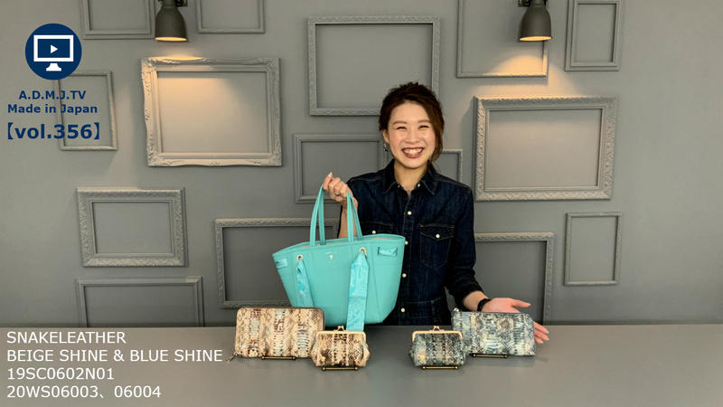 A.D.M.J.TV【vol.356】BEIGE SHINE & BLUE SHINE COORDINATION