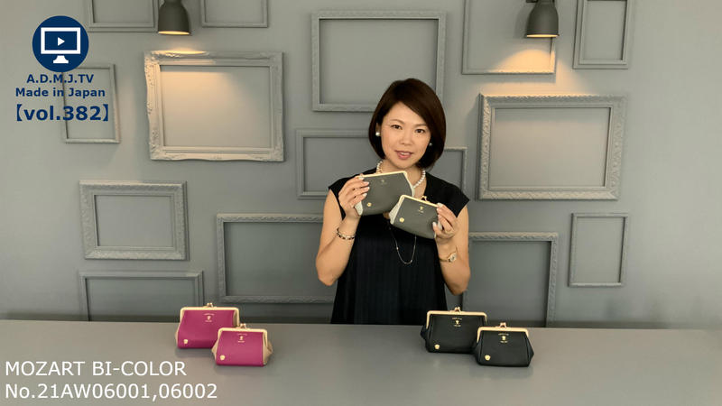 A.D.M.J.TV【vol.382】21AW06001&06002 MOZART BI-COLOR MULTI PURSE