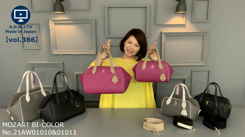 A.D.M.J.TV【vol.386】21AW01010&01011 MOZART BI-COLOR SOFT 2WAY BOSTONBAG 23cm & 28cm