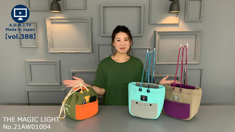 A.D.M.J.TV【vol.388】21AW01004 THE MAGIC LIGHT DRAWSTRINGS SHOULDERBAG