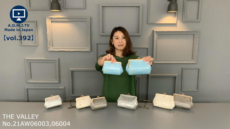 A.D.M.J.TV【vol.392】21AW06003 & 06004 THE VALLEY MULTI PURSE