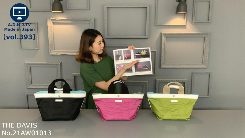 A.D.M.J.TV【vol.393】21AW01016 THE DAVIS DAILY TOTEBAG