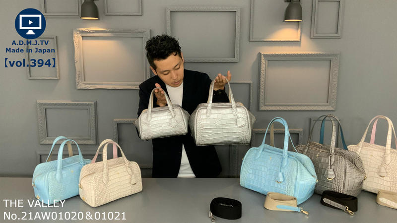 A.D.M.J.TV【vol.394】21AW01020&01021 THE VALLEY 2WAY BOSTONBAG 23cm&28cm