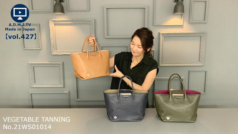 A.D.M.J.TV【vol.427】21WS01014 VEGETABLE TANNING BOTTOM ACCENT TOTEBAG
