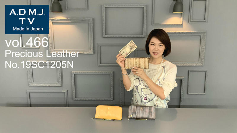 A.D.M.J.TV【vol.466】19SC1205N SNAKELEATHER ROUND WALLET