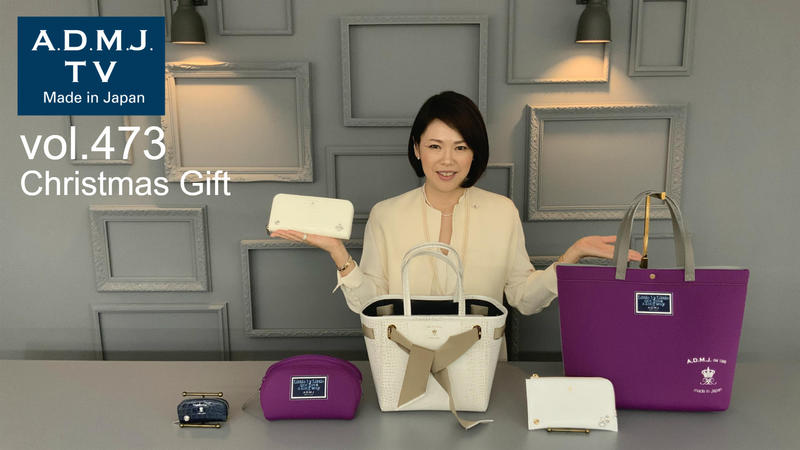 A.D.M.J.TV【vol.473】Christmas Gift Selection
