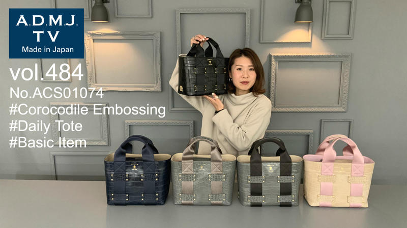 A.D.M.J.TV【vol.484】ACS01074 CROCODILE EMBOSSING DAILY TOTEBAG