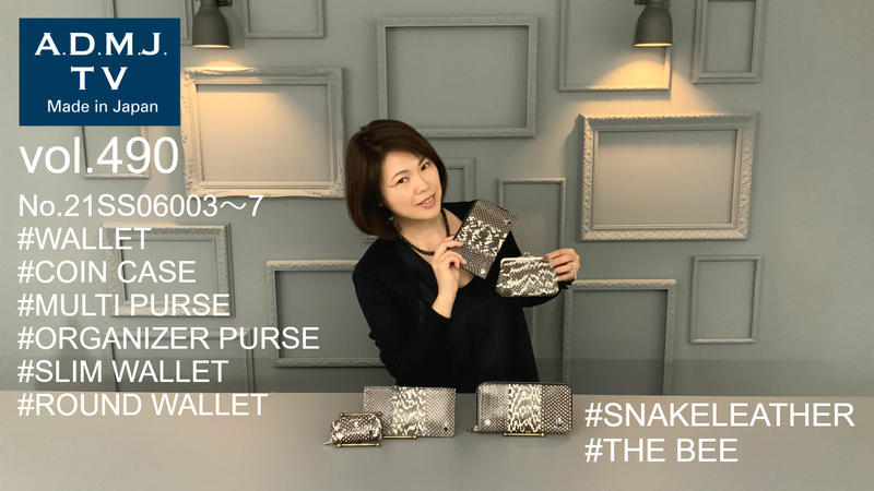A.D.M.J.TV【vol.491】21SS SNAKELEATHER & THE BEE WALLET SERIES